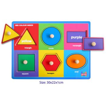 Fun Factory Wooden Puzzle with Knobs - Shapes