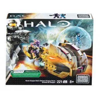 Mega Bloks Halo Covenant Brute Chopper