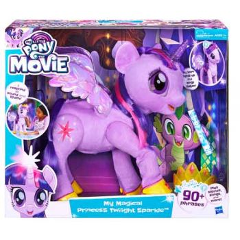 My Little Pony Interactive Twighlight Sparkle