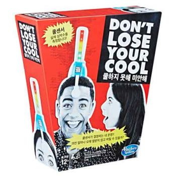 Don't Lose Your Cool ( was RRP $39.99 )
