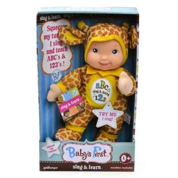 Baby's First Sing & Learn Doll Giraffe Outfit
