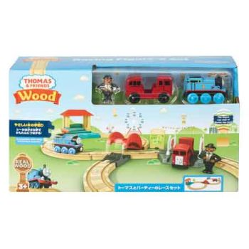 Thomas & Friends Wooden Figure 8 Racing Set