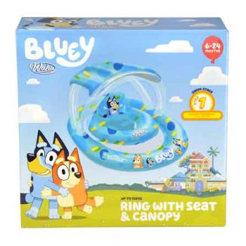 Wahu Bluey Ring with Seat & Canopy 15kgs