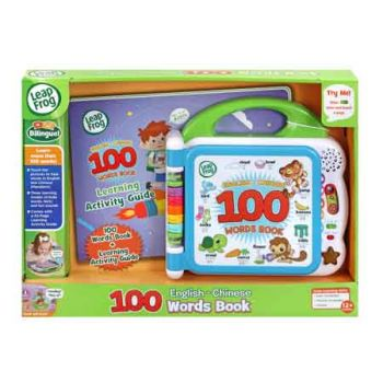 LeapFrog Learning Friends 100 Words Book with Activity Guide